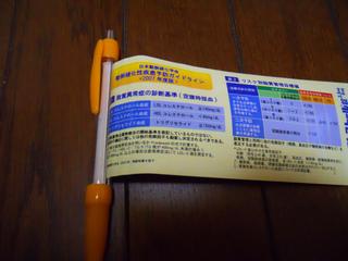 pen 004.jpg
